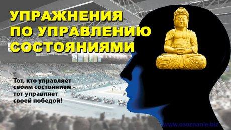 Балыкин Александр Иванович спортивный психолог