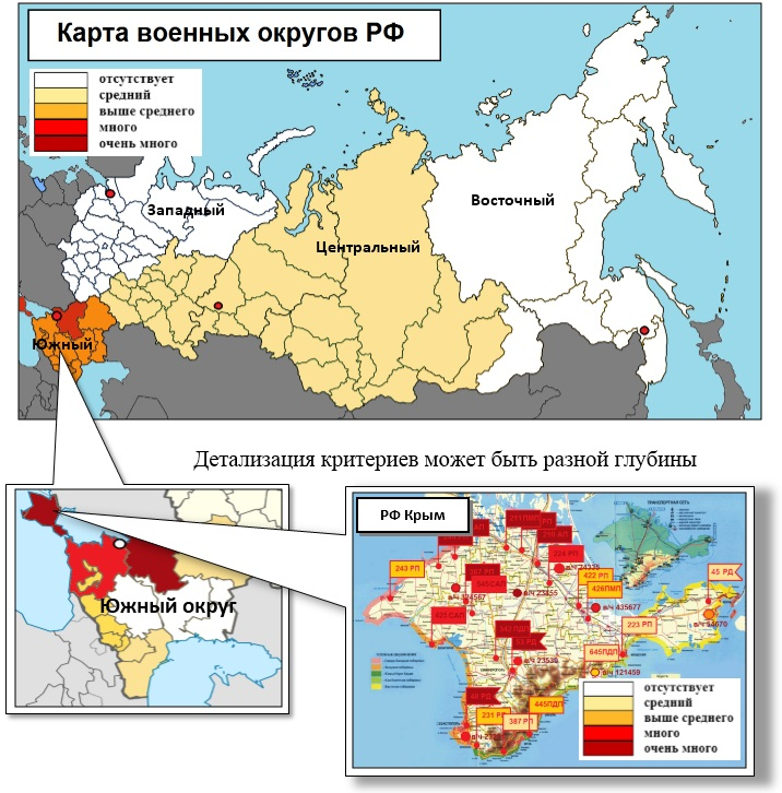 Мониторинг эмоционального состояния - Карта военных округов